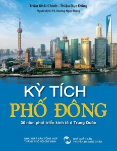ky-tich-pho-dong-a