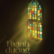 thanh-duong