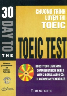 toeic-test-a