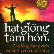 hat-giong-tam-hon_2
