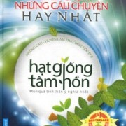 hat_giong_tam_hon