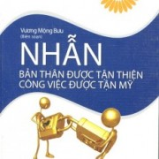 nhan-ban-than-duoc-tan-thien_1