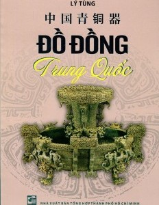 do-dong-trung-quoc