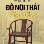 do_noi_that_trung_quoc
