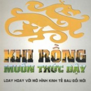 khi-rong-muon-thuc-day-a