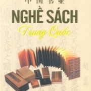 nghe-sach-trung-quoc