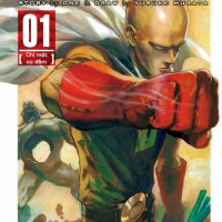 one-punch-man.u2751.d20170221.t112752.773509.jpg