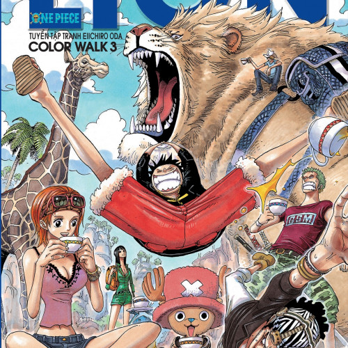 one-piece-color-walk3_cover-1.u4939.d20170403.t180358.917150.jpg